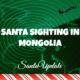 Mongolia Reports 3