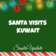 Santa in Kuwait 2